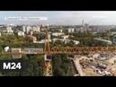 Строительство в деталях: зачем в столице строят ТПУ - Москва 24