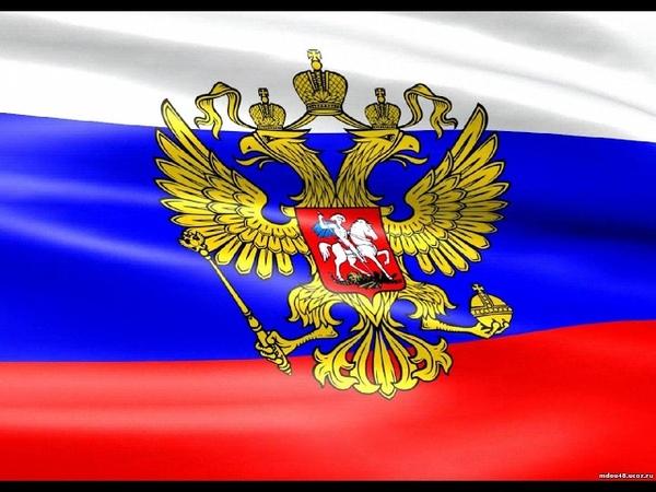 Гимн России ROK ver
