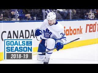 Голы сезона NHL 18/19