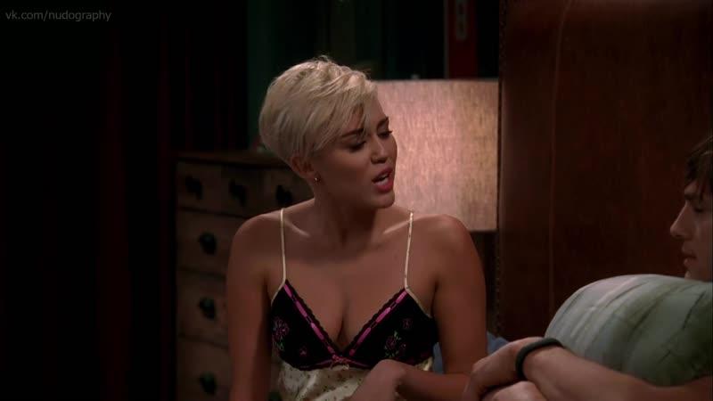 Майли Сайрус (Miley Cyrus) - Два с половиной человека (Two and a Half Men, 2012) - Сезон 10 / Серия 4 s10e04 Голая? Бельё!