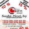 Sushi-Nori. Доставка суши в Бобруйске.