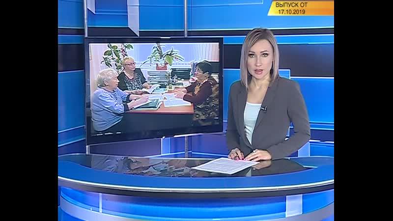 Представители старшего поколения получили президентский грант на туристические поездки по Нижневартовскому району