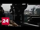 Американские газетчики и военные используют агрессивную риторику по отношению к Ирану - Россия 24