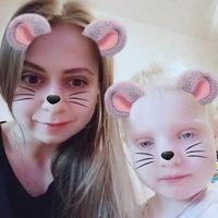 Аня Ларичнева