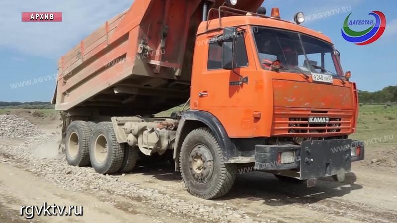 В Дагестане отремонтируют участок трассы Р 215