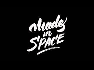 Made in space live in premio centre. emergenza final. .