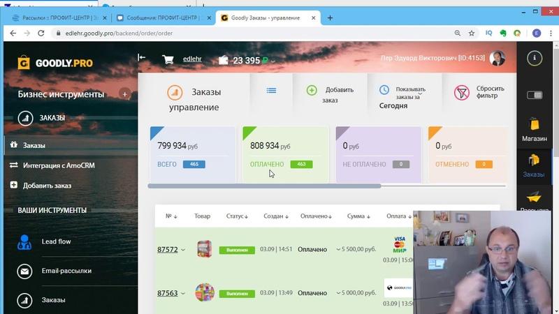 808 934 рубля за пару месяцев это достойный результат, поздравляю!