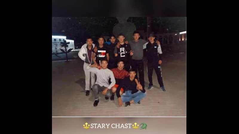 ⚜STARY CHAST⚜ 04-05🇰🇿✌