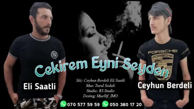 Ceyhun Berdeli ft Eli Saatli - Cekirem Eyni Seyden 2019.mp4