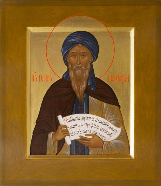 Преподобный Косма́ Маиумский, Святоградец, творец канонов, епископ