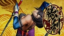 Samurai Shodown - Shiki (PS4)