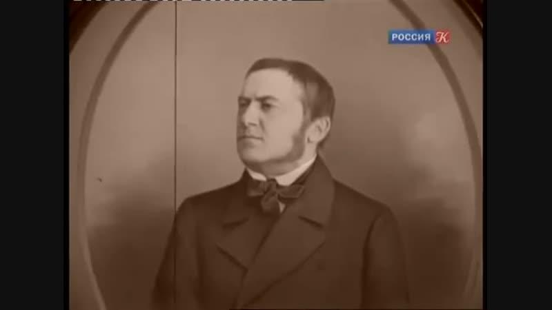 Михаил Глинка Записки Абсолютный слух