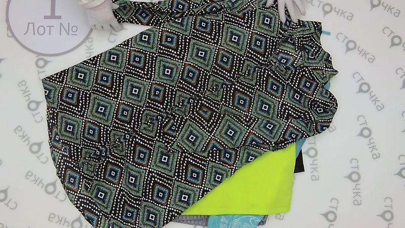 Mix Premium Spring Scotland 35kg 1 секонд хенд одежда оптом