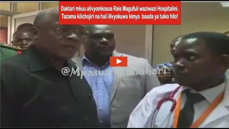 Daktari Mkuu alivyomkosoa Rais Magufuli waziwazi Hospitalini.Tazama kilichojiri!|Habari za JPM hapa!