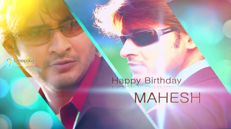 Happy Birthday Mahesh Babu Superstar Mahesh Babu Birthda