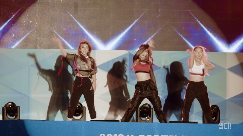 4K 20190816 써드아이 3YE Dance Cover ' Deja Vu Beyoncé ' 직캠 2019 K POP 뮤직페스티벌 코엑스 동측 광장