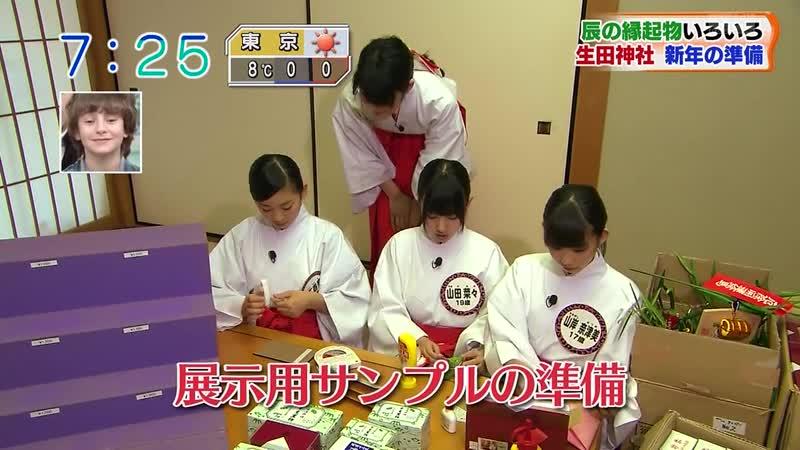 111227 NMB48 no Kagai Jugyo 41