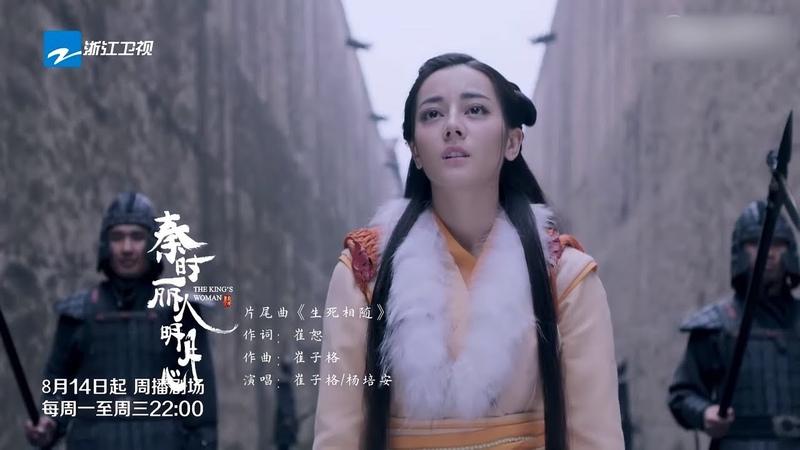 中国蓝剧场 《秦时丽人明月心》片尾MV 迪丽热巴数十套古装造型惊艳 20