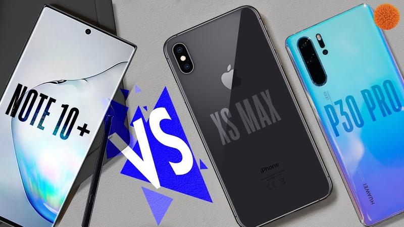 Полное сравнение Note 10 Plus, iPhone Xs Max и P30 Pro РОЗЫГРЫШ