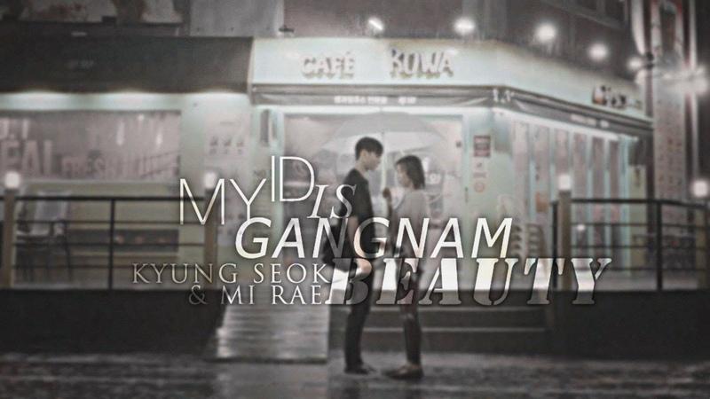 Mi Rae Kyung Seok If this is love MY ID IS GANGNAM BEAUTY MV