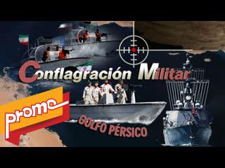 Promo - detrás de la razón - nuevo: eeuu y europa planean una fuerza militar de decenas de países contra irán