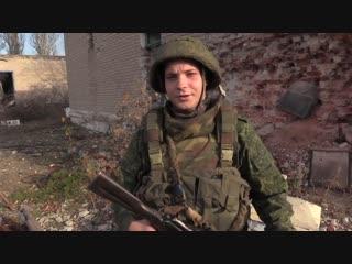 Мы защищаемся целостность территории днр рассказал солдат днр.