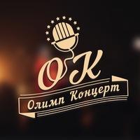 Логотип Олимп Концерт