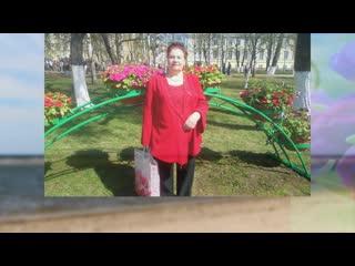 Поздравление  с Днем рождения. Мама. Исполняет Таисия Смирнова.