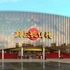 Торговый центр «ПЕКИН»