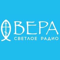 Логотип Радио ВЕРА. Православие в звуке.