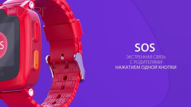 Elari KidPhone 3G в Sotland первые в мире детские часы телефон в которых живет Алиса от Яндекса!