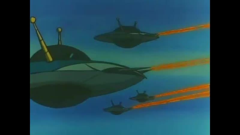 Fuerza G - La flota fantasma ( 1 x 5 )