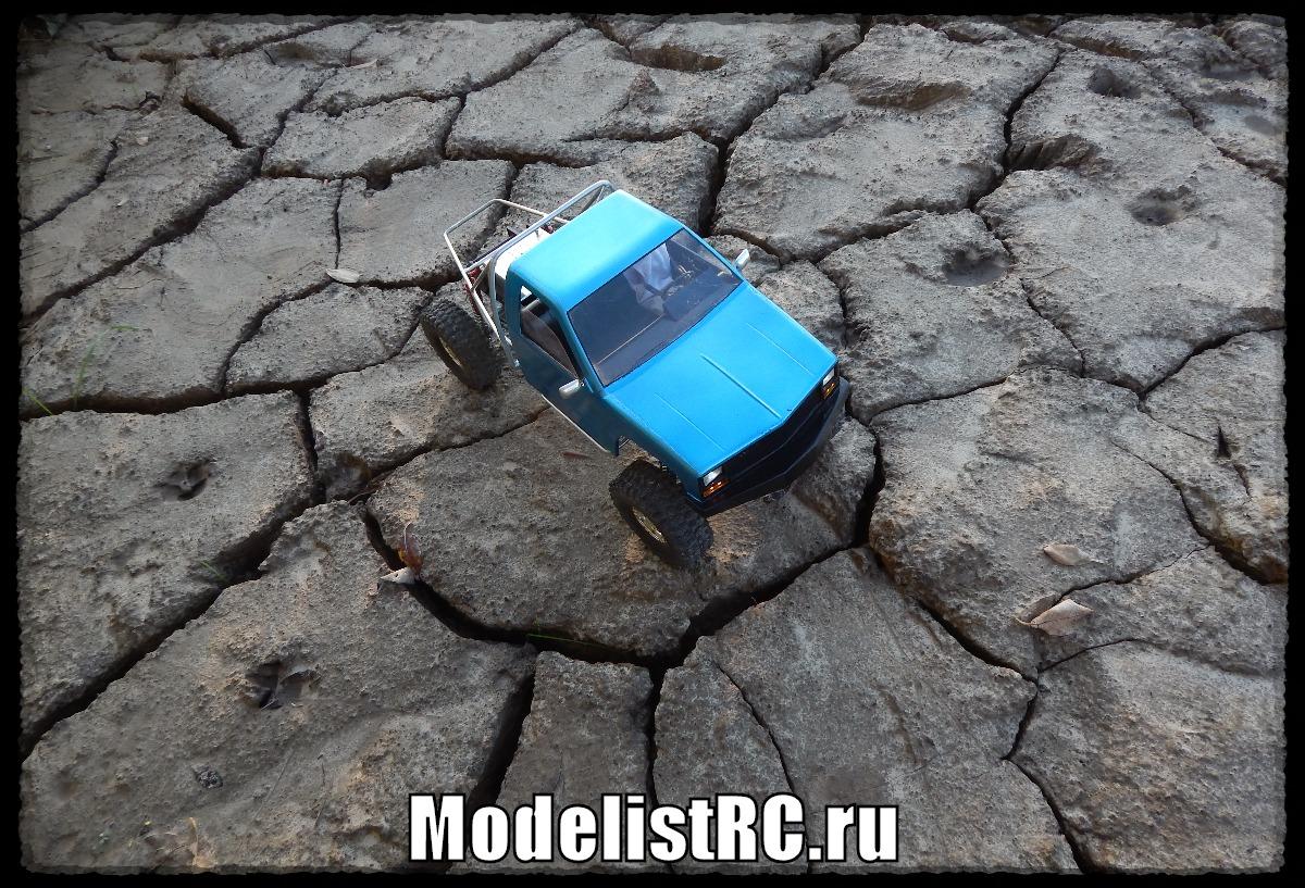 радиоуправляемые модели брянск моделист купить игрушку в  брянске квадрокоптер