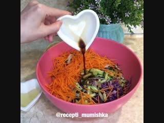 Салат из красной капусты (ингредиенты указаны в описании видео)
