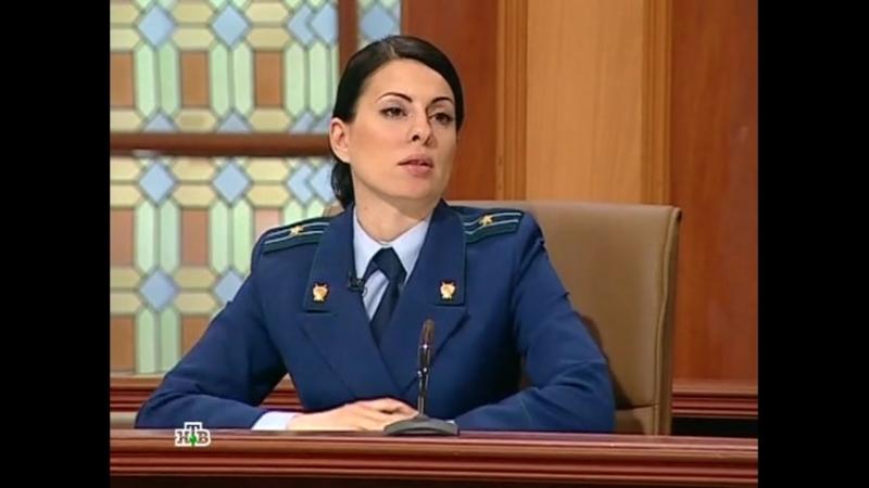 Суд присяжных (17.06.2011) (Могила для двоих)