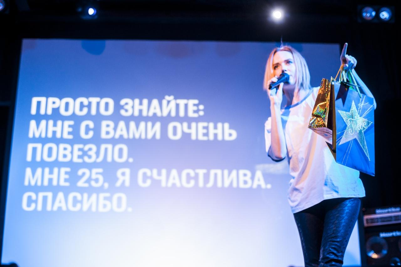 Стефания Данилова - фото №10
