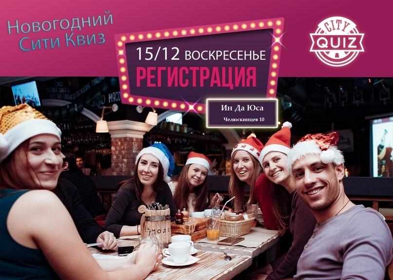 Топ мероприятий на 13 — 15 декабря, изображение №51