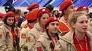 Гимн ЮНАРМИИ Служить России