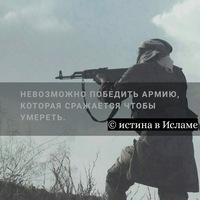 Якуб Мусатаев