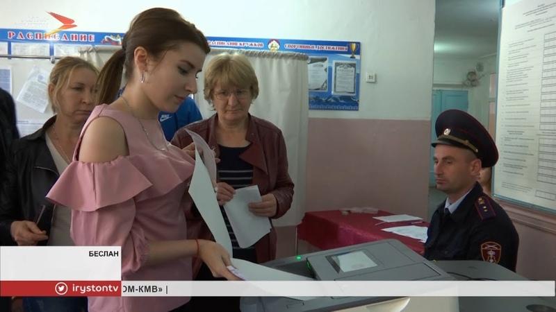 Наблюдатели проконтролировали ход выборов в Беслане