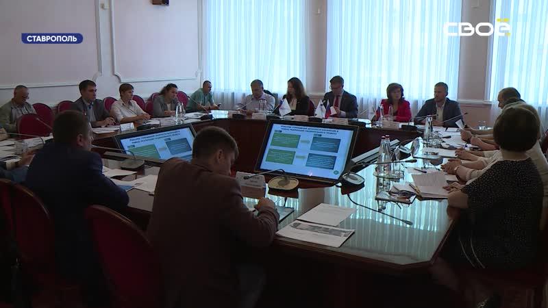 Ставропольские промышленники смогут учить других повышать производительность
