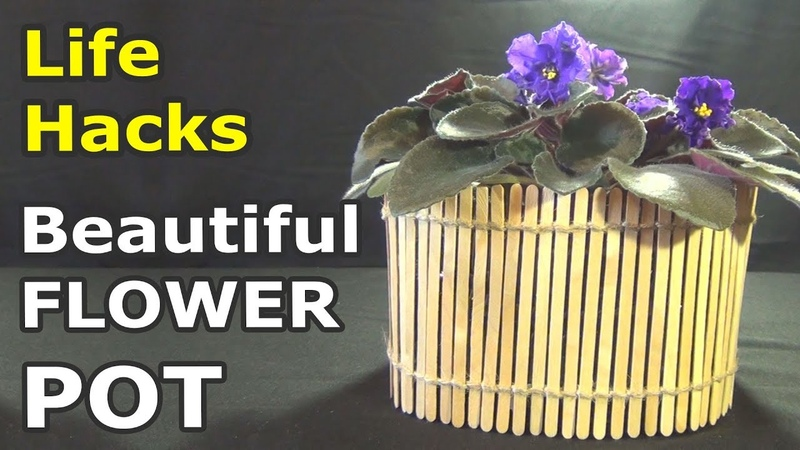 Beautiful FLOWER POT with your own hands How to make a pot with automatic irrigation