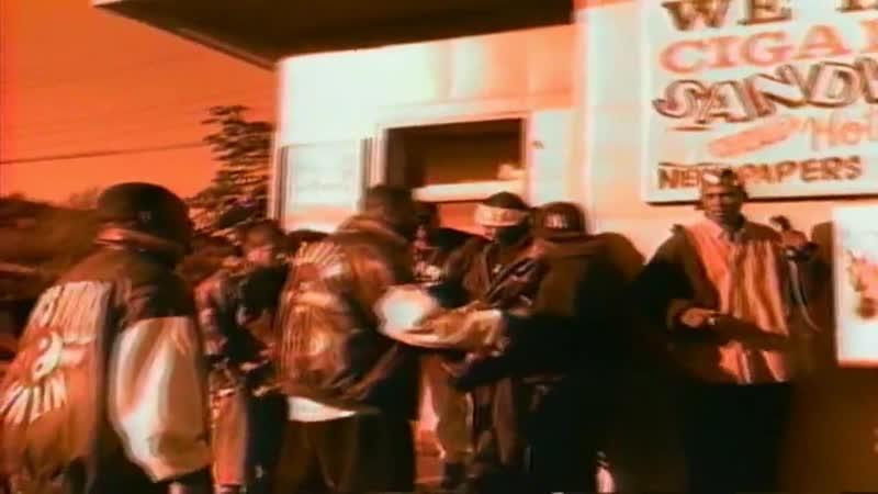 Raekwon Heaven Hell 1995