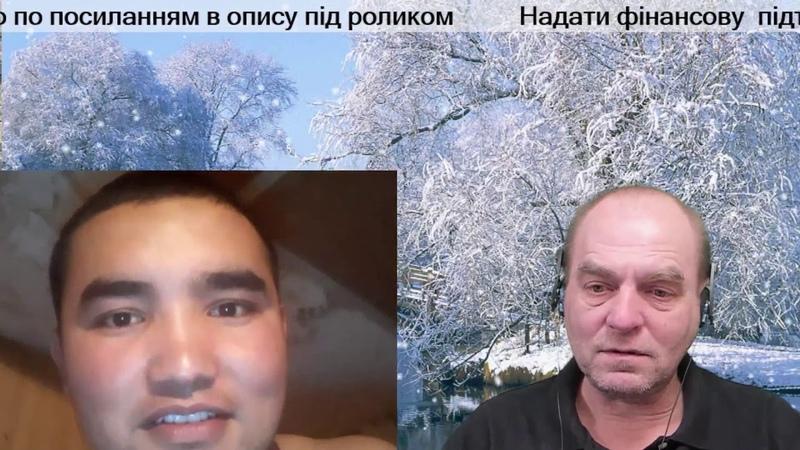 Узбек из Питера Cериал Навахте