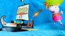 Aventuras de Peppa Pig y los Piratas Juguetes de dibujos animados Vídeos para niños