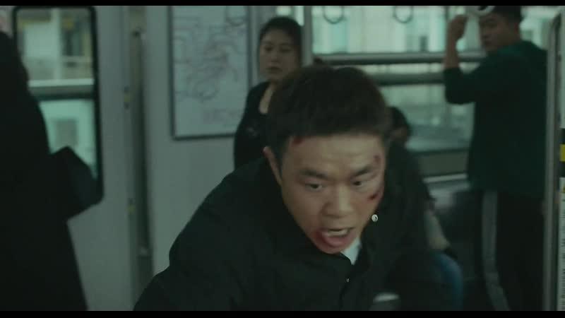 Водоворот Vortex 铤而走险 (2019) [перевод на русский язык и озвучка Franek Monk]