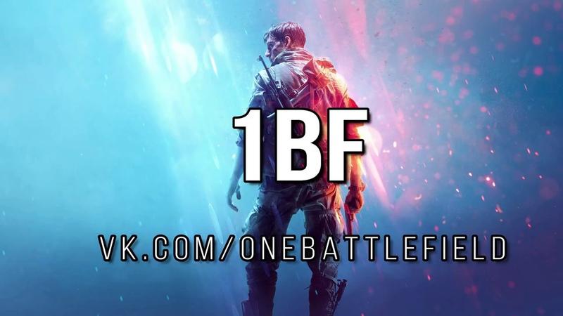 Battlefield V ALL Weapon (ASSAULT) 1