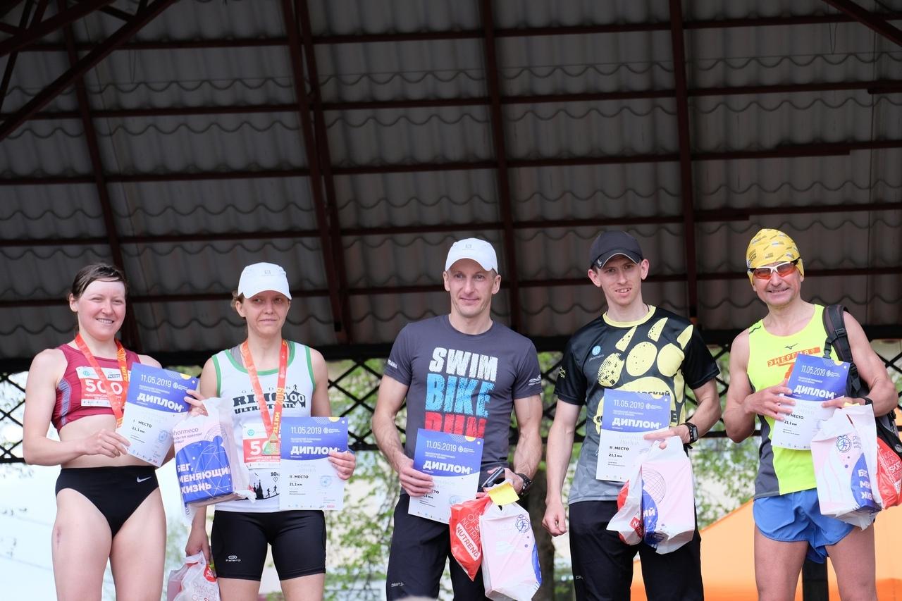Награждение за  2 место на Мышкинском полумарафоне  11.05. 2019г.