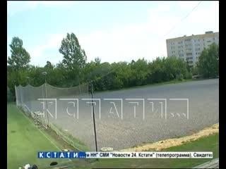 Неспортивные вандалы, поджогом сорвали реконструкцию стадиона Радий