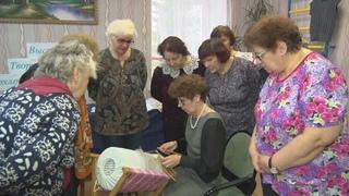 Мастер-класс по плетению на коклюшках в комплексном центре социального обслуживания ()